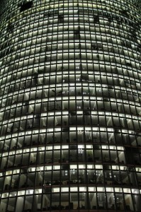 business-center: das Büro der Zukunft?